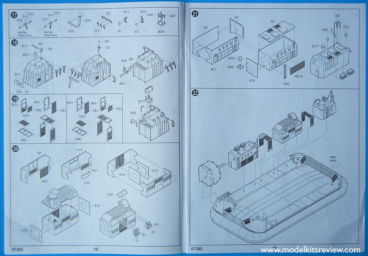 IPMS/USA Kit Review: Trumpeter 1/72 JMSDF Landing Craft ...