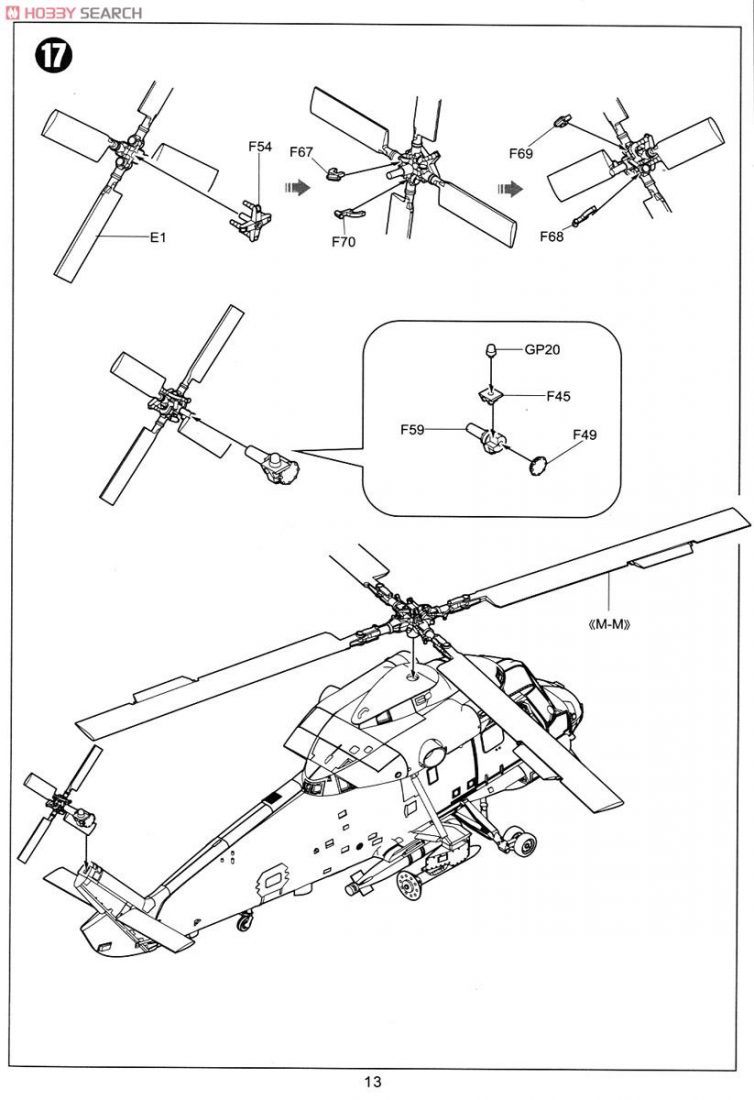Kitty Hawk 1 48 Sh 2f Seasprite Model Kits Review F67 Wiring Diagram Be Cool Share This Story