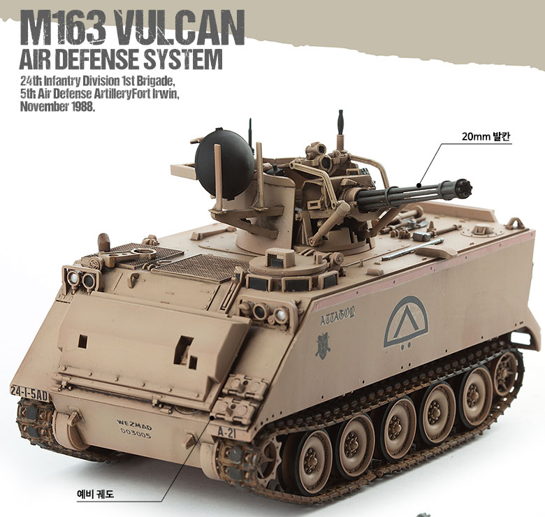 Academy 135 Us Army M163 Vulcan Kit 13507 Model Kits Review