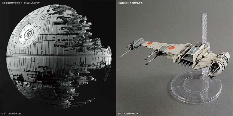 Star Destroyer, B-Wing Fighter and Death Star New from